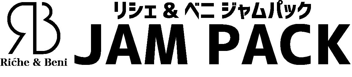 RIche&Beniリシェ&ベニ ジャムパック|お風呂で使えるフェイスパック